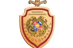 Police of the Republic of Armenia