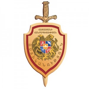 Police of the Republic of Armenia