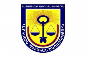 Tax Service of Republic of Armenia