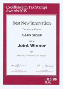 Best New Innovation Award 2015