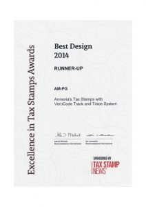 Best New Design 2014