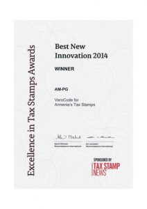 Best New Innovation 2014
